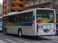 沖縄200か・792リア