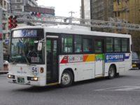 沖縄200か・652フロント