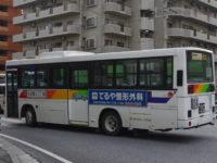 沖縄200か・652リア