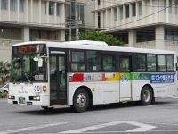 沖縄200か・735フロント