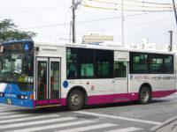 沖縄200か・981フロント