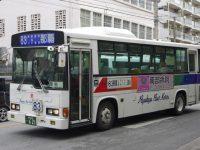 沖縄200か・621フロント
