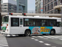 長野200か10-61リア