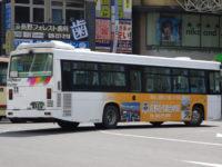 長野200か13-17リア