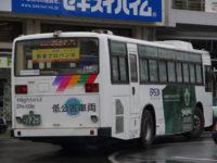 松本22あ17-25リア