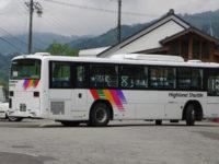 松本200か10-37リア