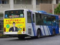 沖縄200か・980リア