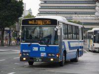 熊本200か・693フロント