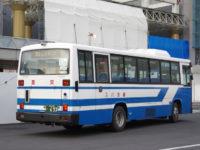熊本200か・693リア