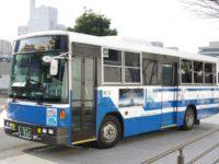 熊本200か・961フロント