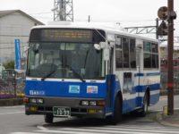 熊本200か10-99フロント