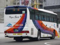 熊本200か・956リア