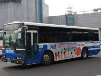 熊本200か11-72フロント