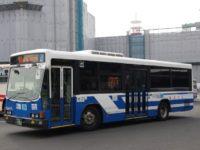 熊本200か・981フロント