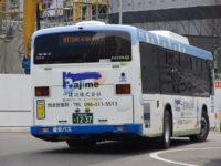 熊本200か12-37リア