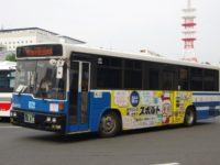 熊本200か・834フロント