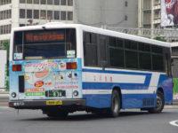 熊本200か・834リア
