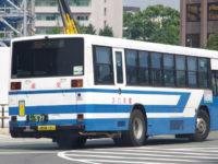 熊本200か・577リア