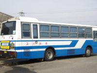 熊本200か・553リア