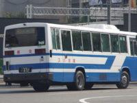 熊本200か・857リア