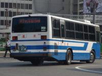 熊本200か・818リア