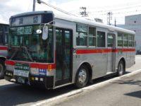 長岡22か12-96フロント