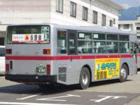 長岡200か・684リア
