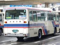 水戸22あ13-62リア