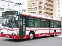 長崎200か・248フロント