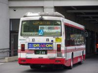 長崎200か・248リア