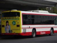長崎200か・959リア