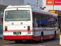 長崎200か・926リア