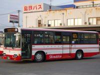 長崎200か・809フロント