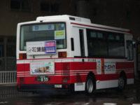 秋田200か・859リア