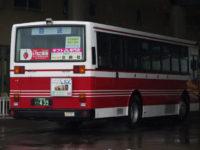 秋田200か・439リア