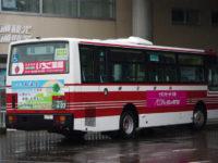 秋田200か・603リア
