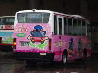 秋田200か10-06リア