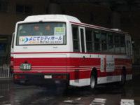 秋田200か・803リア