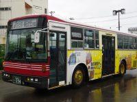 秋田200か・254フロント
