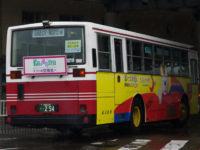 秋田200か・254リア