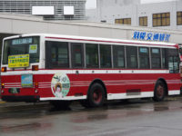秋田200か・652リア