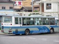 土浦200か13-77リア