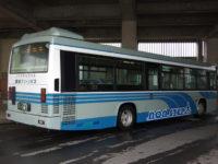 土浦200か14-77リア
