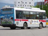 函館200か・746リア