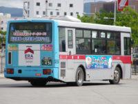 函館200か・496リア