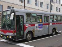 函館200か・・45フロント