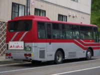 函館200か・456リア
