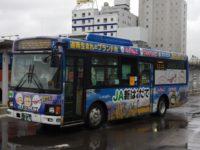 函館200か・646フロント