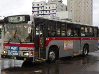 函館200か・419フロント