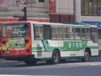 旭川200か・590リア